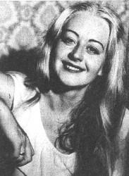 Наталья Русу-Козулина